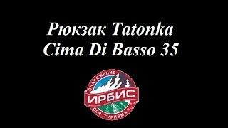 Рюкзак Tatonka Cima Di Basso 35