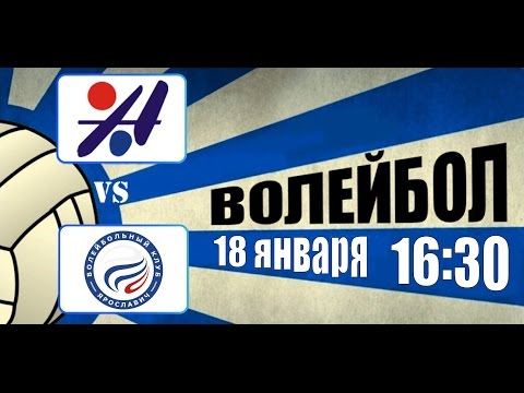 Автомобилист - Ярославич 18.01.2015 16:30 онлайн видео