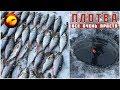 Ловля плотвы зимой / Поклевки плотвы на поплавок / Зимняя рыбалка 2019