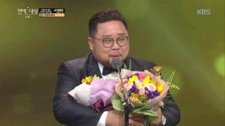 2016 KBS 연예대상 2부 - 송영길 - '코미디 부문 남자 우수상' 수상. 20161224