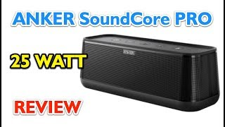 ANKER SoundCore PRO 25W - Review (ITA)