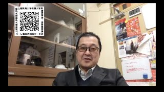 片桐研究室紹介ビデオNo.16 アドバイザーインタビューその4