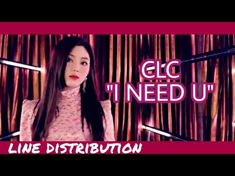 "CLC (씨엘씨) - ""I Need U"" 