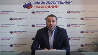 О том, как исчезают объекты культурного наследия города Екатеринбурга