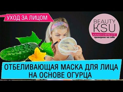 Рецепт от веснушек с лимоном