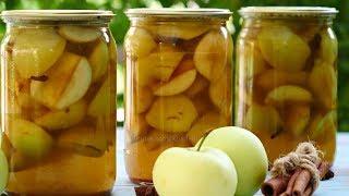 🍏Маринованные яблоки на зиму быстрого приготовления