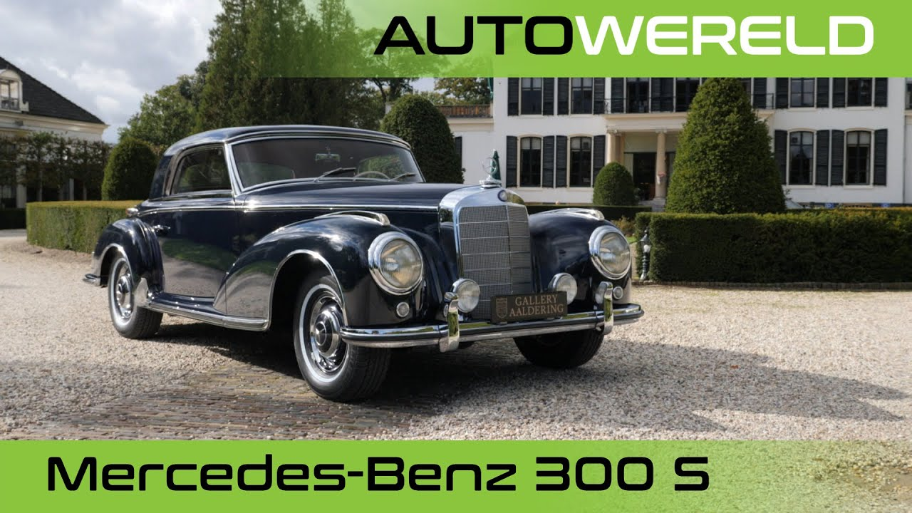Mercedes-Benz 300S Coupe – Nico Aaldering