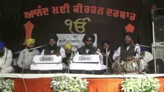 Bhai Lakhwinder Singh Ji - Har Keeyan Sada Sada   - YouTube