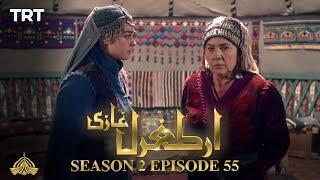Ertugrul Ghazi Urdu | Episode 55 | Season 2