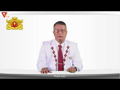 Vice President's Speech (May 8/2021)