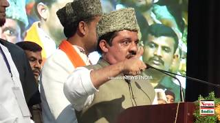 Zameer Ahmed's Speech In TOWN HALL