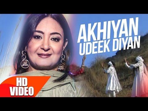 Akhiyan Udeek Diyan  Jaspinder Narula