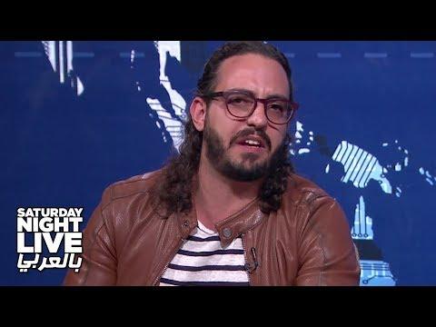"""مروان يونس يخشى إنجاب البنات بسبب ديوان """"خمسة خصوصي"""""""