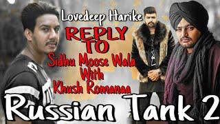 Russian Tank 2 | Reply To Sidhu Moose Wala | Lovedeep Harike | Khush Romana | Sidhu Moose Wala