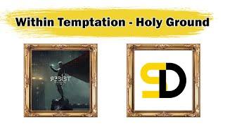 Within Temptation - Holy Ground (Lyrics)