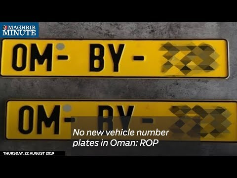 No new vehicle number plates in Oman: ROP