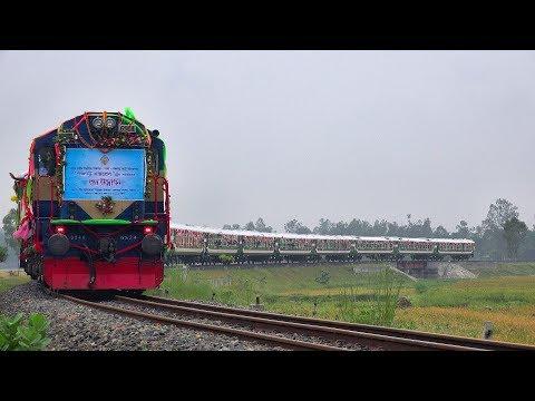Grand Inauguration of Semi Non-stop Panchagarh Express Train of Bangladesh Railway