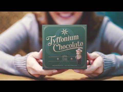 ARで想いを伝えるギフト「ティフォニウム・チョコレート」