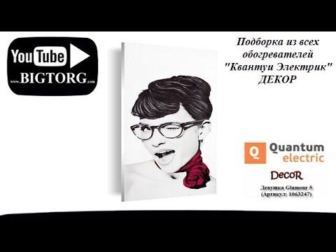 https://youtu.be/UPRJt5dVsx4