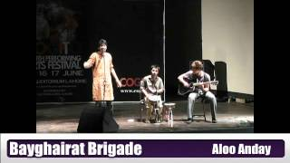 CYPAF - Aloo Anday by Beygairat Brigade