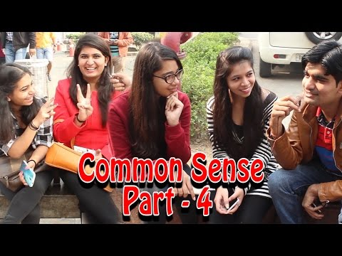 Rohtak MDU | Common Sense IQ- Test Questions | Funny Reply Part-1