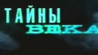 Величайшие злодеи мира Нарком НКВД Ягода Енох Гершенович (Карлики Кремля)