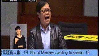毓民怒斥 689票 (梁振英), 你知唔知醜,何時下台 @ 行政長官答問會 2012.12.10