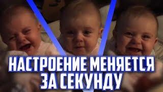 ЛУЧШИЕ ПРИКОЛЫ 2018 I Я РЖАЛ ПОЛ ЧАСА