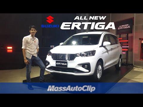 มาแล้ว Suzuki Ertiga 2019 ใหม่ทั้งคันในงานเปิดตัว