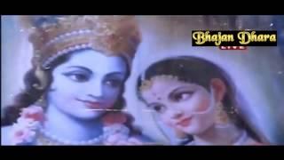 Hare krishn hare krishn mahamantra sankirtan by P P Sant Shri Krishna Chandra Shastri Ji