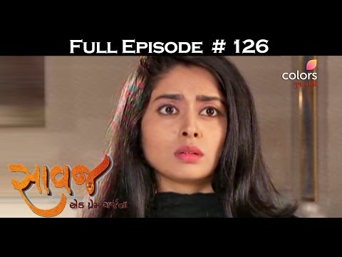 Savaaj - 29th April 2017 - સાવજ - Full Episode