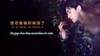 YUE DING / 约定 / JANJI - Michael Wong 光良 Guang Liang - Mandarin Indonesia - Pinyin Lirik