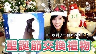 Youtuber的天堂地獄交換禮物!feat. 尊 / 放火 / 法蘭克 / 鬼鬼 / 頑game | 安啾 (ゝ∀・) ♡