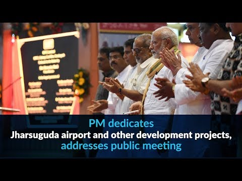PM dedicates Jharsuguda airport and other development projects to the nation