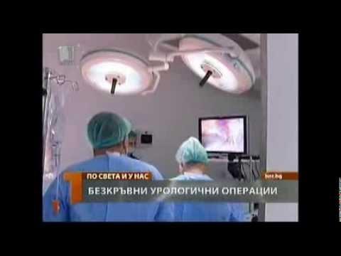 Нормалната обема на простатата