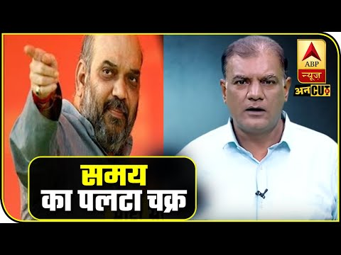 Is Amit Shah Taking Revenge From P Chidambaram? | ABP Uncut Explainer | ABP News