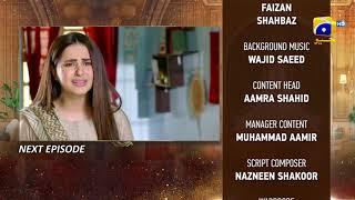 Bechari Qudsia - Episode 69 Teaser - 26th September 2021 - HAR PAL GEO