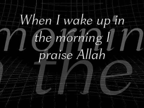 Proud to be a muslim - Kamal uddin