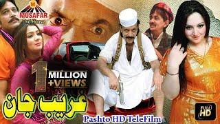 Ghareeb Jan Pashto HD Drama | Pashto Drama | HD Video | Musafar Music