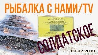Рыбалка на озере кушмурун в казахстане