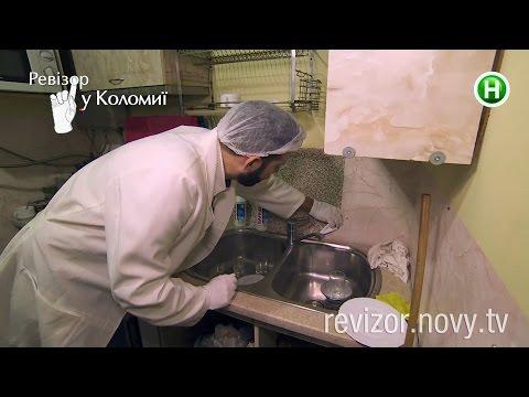 Пиццерия Napolitana - Ревизор в Коломые и Яремче - 12.09.2016