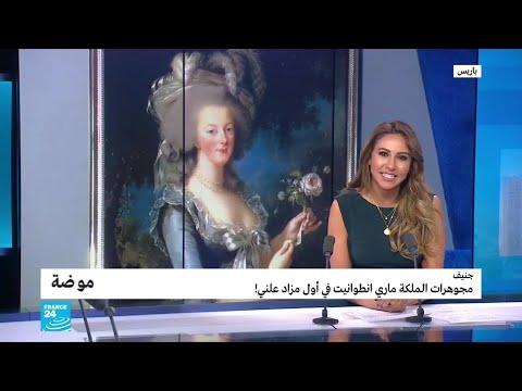 العرب اليوم - شاهد: الكشف عن إكسسوارات مسمومة في الولايات المتحدة والتحذيرمنها