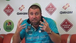 Дмитрий ПОТАПЕНКО - Как раскрутить свой мессенджер (рецепт дядюшки По)