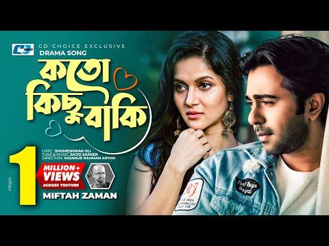 Koto Kichu Baki | Sajid Feat Miftah Zaman | Forever | Mithila | Apurba | New Music Video