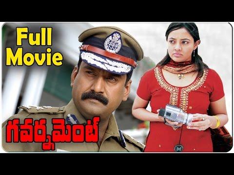 Government Telugu Full Movie || Nepoleon, Vinod Kumar, Ranjitha || Om Prakash || Guna Singh