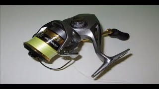 Shimano 17 sedona c2000s