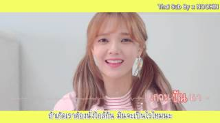 [Thai sub] JIMIN (AOA) x XIUMIN (EXO) - Call You Bae