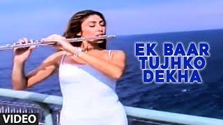 Ek Baar Tujhko Dekha Deewana Kiya Hai Teri   - YouTube