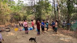 ลำวงลาว กลางป่า - วัยรุ่นเล่นน้ำ ขุนกองแลง แขวงคำม่วน สปป.ลาว
