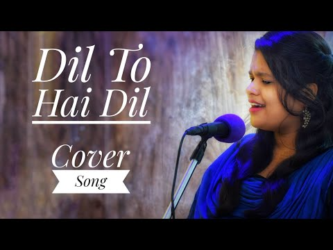Dil To Hai Dil ll Lata Mangeshkar ll Cover Song ll Bhavna Prakash